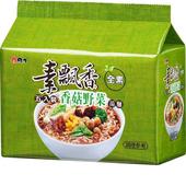《維力》素飄香-香菇野菜(85g*5包/組)