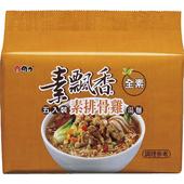 《維力》素飄香-素排骨雞麵(90g*5包/組)
