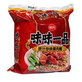 《味丹》味味一品原汁珍味爌肉麵(190gx3包/袋)