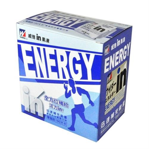 森永 威德果凍-能量(180g*3包/組)