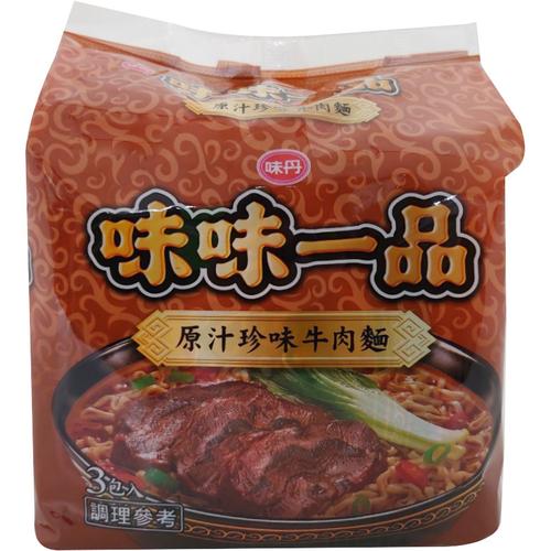 《味丹》味味一品原汁珍味牛肉麵(袋麵)(185gx3包/組)