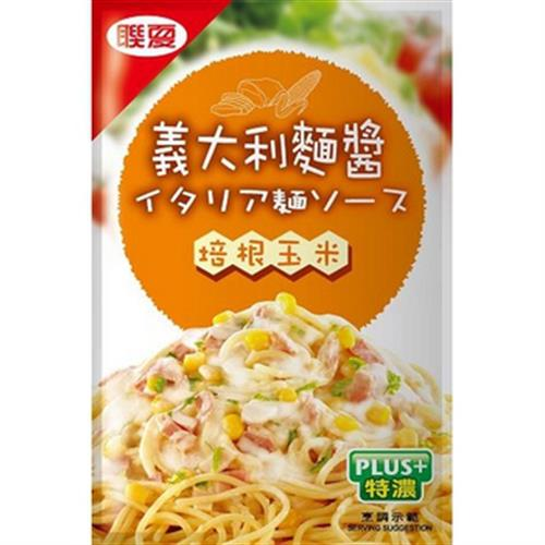 聯夏 義大利培根玉米麵醬(120gx3包/組)