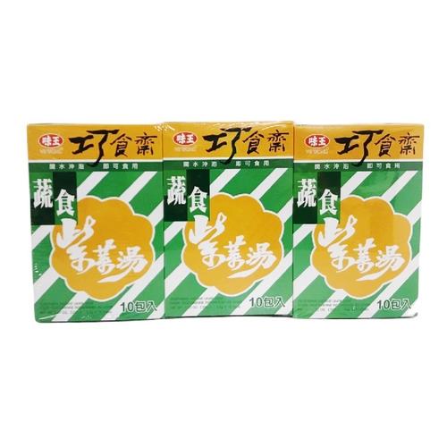 味王 蔬食紫菜湯(30gx3盒/組)