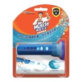 《威猛先生》潔廁清香凍-海洋(38g/盒)