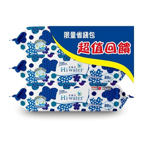《康乃馨》Hi-Water水濕巾(80片*3包/組)