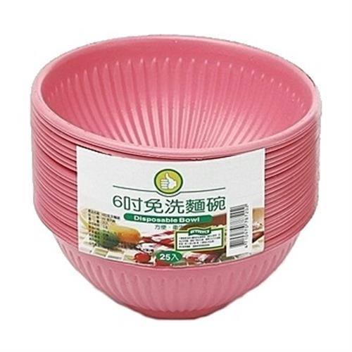 FP 6吋免洗麵碗(25入/包)