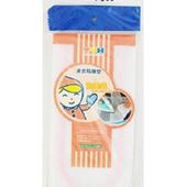 《FP》方型洗衣袋-大(50*50cm)