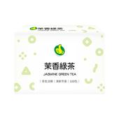《FP》茉香綠茶(2g*100入/盒)