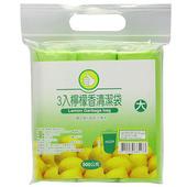 《FP》檸檬香清潔袋-大(39張/3捲)