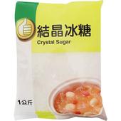 《FP》結晶冰糖(1.0kg)