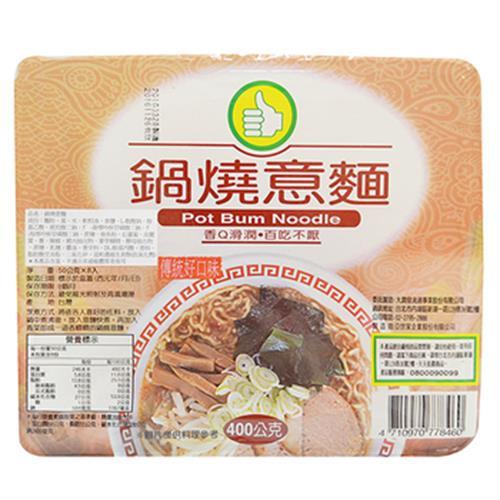 FP 鍋燒意麵(50g*8)