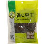 《FP》黑胡椒香Q豆干(400g/包)