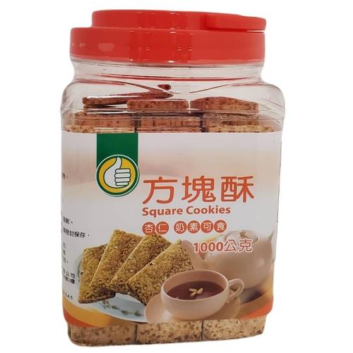 《FP》杏仁方塊酥(1000g/盒)