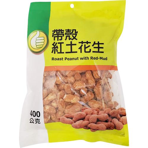 FP 帶殼紅土花生(450g)