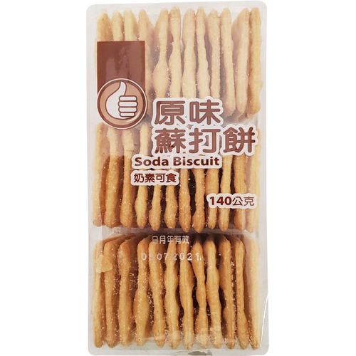 FP 原味蘇打餅(140g)