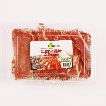 FP 牛肉火鍋片(180g)