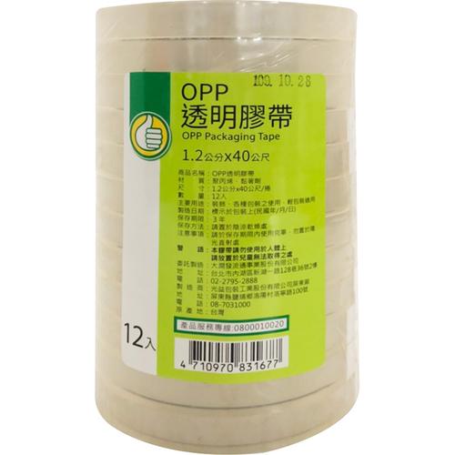 FP OPP透明文具膠帶(1.2公分*40公尺)