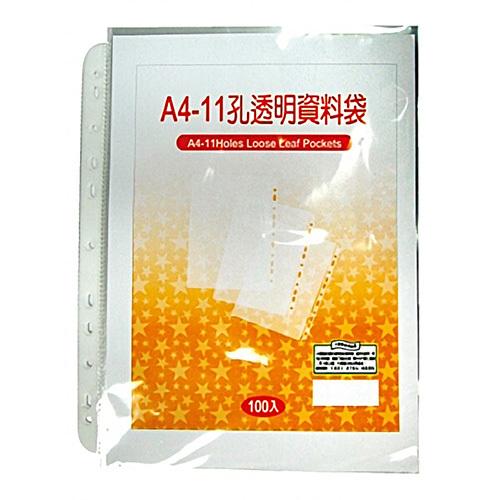 《FP》A4 11孔透明資料袋(100入/袋)