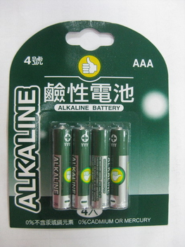 FP 鹼性電池AAA(1.5V)4號電池(4入/組)