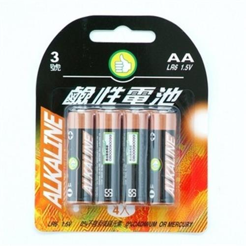 FP 鹼性電池AA(1.5V) 3號電池(4入/組)