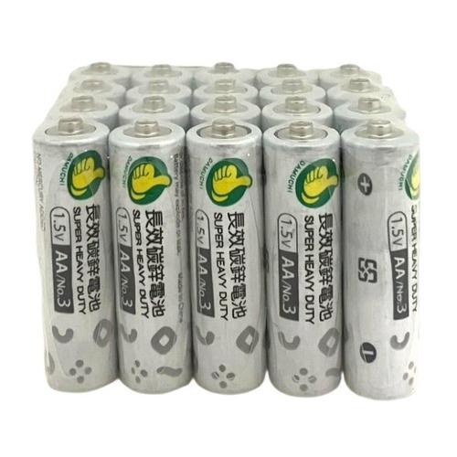 《FP》碳鋅電池-3號(20入/組)