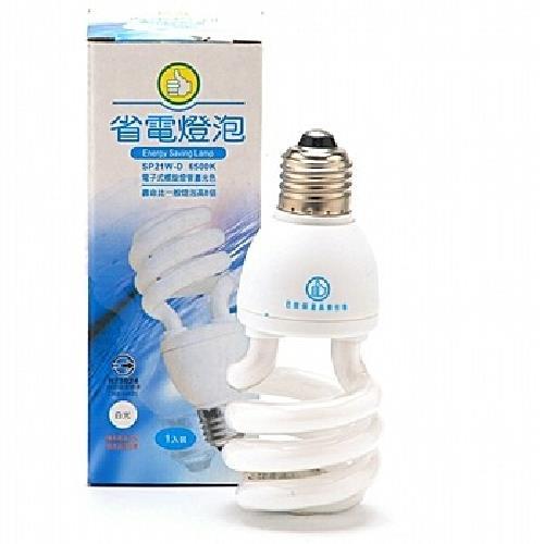 FP 電子式螺旋省電燈泡-白光(21W)