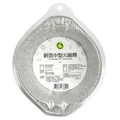 《FP》鋁箔中型火鍋鼎(4入/包)