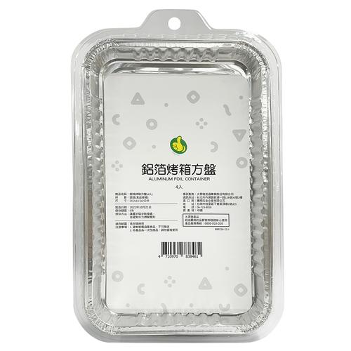 《FP》鋁箔烤箱方盤(4入)