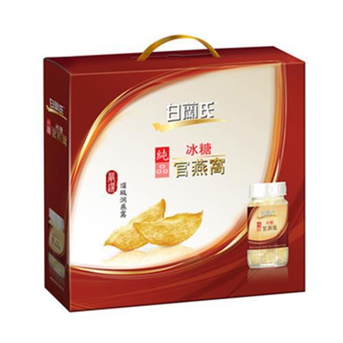 白蘭氏 純品官燕窩-冰糖(70mlx6瓶/盒)