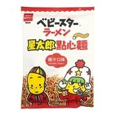 《優雅食》模範生點心餅-大雞汁(88g/包)