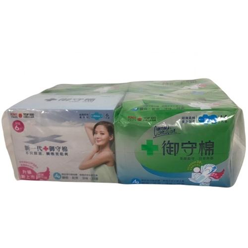 《康乃馨》御守棉超薄衛生棉量多加長型組28cm(14片x3包/組)