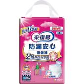 《來復易》防漏安心復健褲-M號(16片/包)