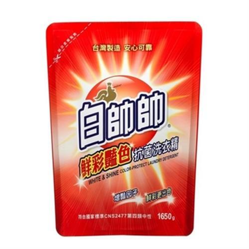白帥帥 鮮彩艷色抗菌洗衣精補充包(1650g/包)