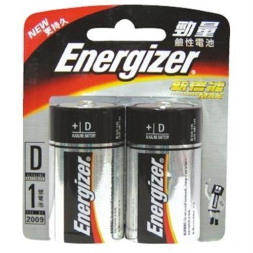 勁量 鹼性電池-1號(2入/組)