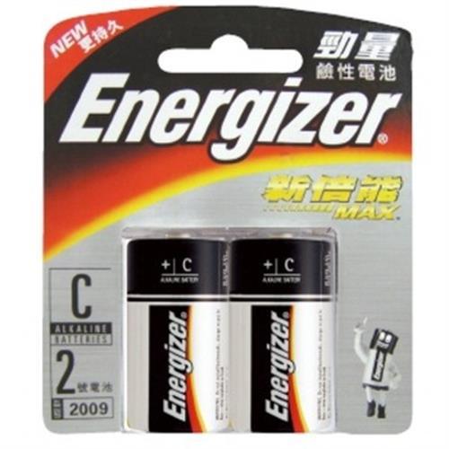 勁量 鹼性電池-2號(2入/組)