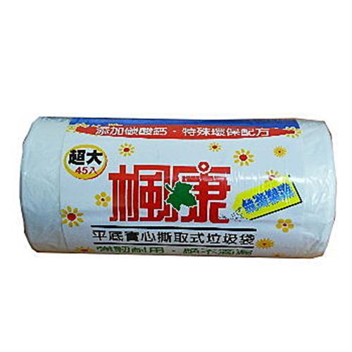 楓康 環保透明垃圾袋量販包-(超大*47)(86cm*100cm)