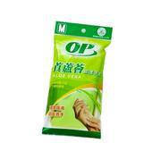《OP》真蘆薈修護手套-M(1雙/包)