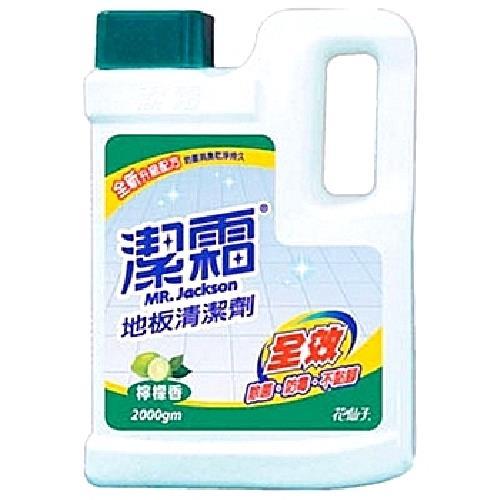 潔霜 地板清潔劑-檸檬香(2000gm/瓶)