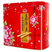 《喜年來》原味蛋捲精緻禮盒-附提袋(512g/盒)