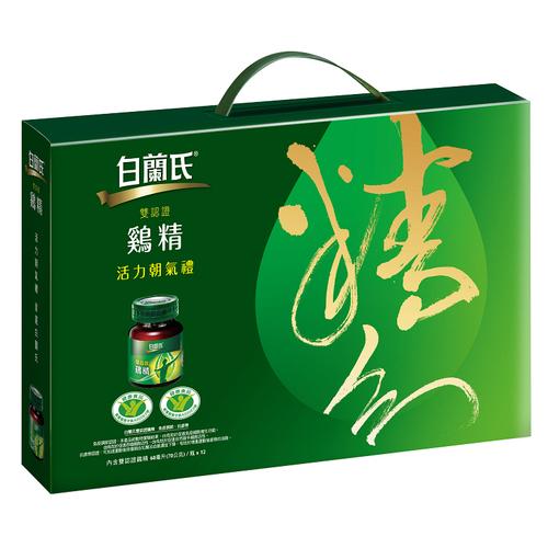 《白蘭氏》雙認證雞精禮盒 傳統雞精(70公克*12瓶/盒)
