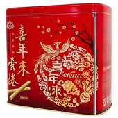 《喜年來》芝麻蛋捲禮盒(512g/桶)
