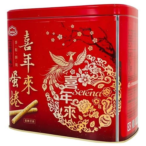 喜年來 芝麻蛋捲禮盒-附提袋(512g/桶)