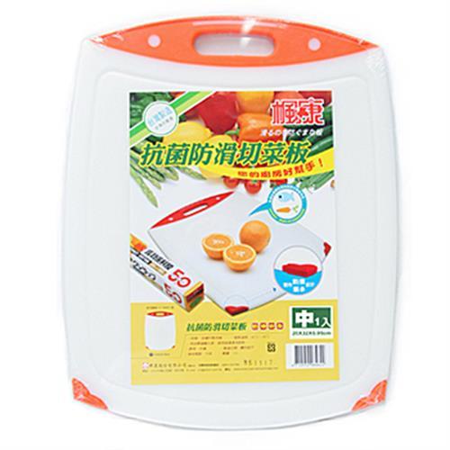 楓康 抗菌防滑切菜板-中(20*32*0.95cm)