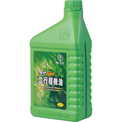 國光牌 無煙120二行程機車專用油(0.7L)