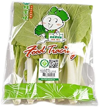 綠天使小白菜(產銷履歷)(250g/包)