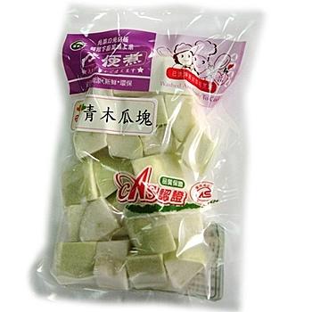 青木瓜塊(300g/包)