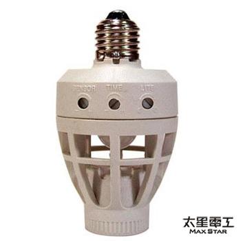 太星電工 DIY紅外線燈泡轉接座JRC-501 WD48C