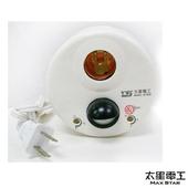 《太星電工》DIY感應燈座組501P-0C  WDJ1