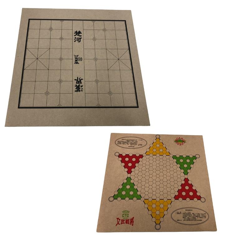 木製兩用棋盤