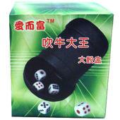 吹牛大王(大骰盅)(附5顆骰子)